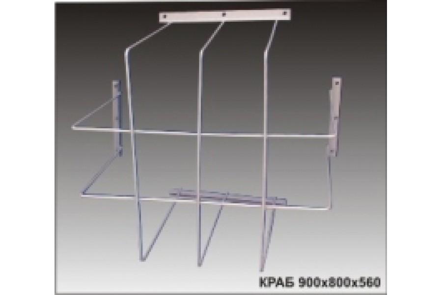 Защитное ограждение «Краб» для кондиционера 900*800*560